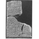 Sumerian Tablets pdomain